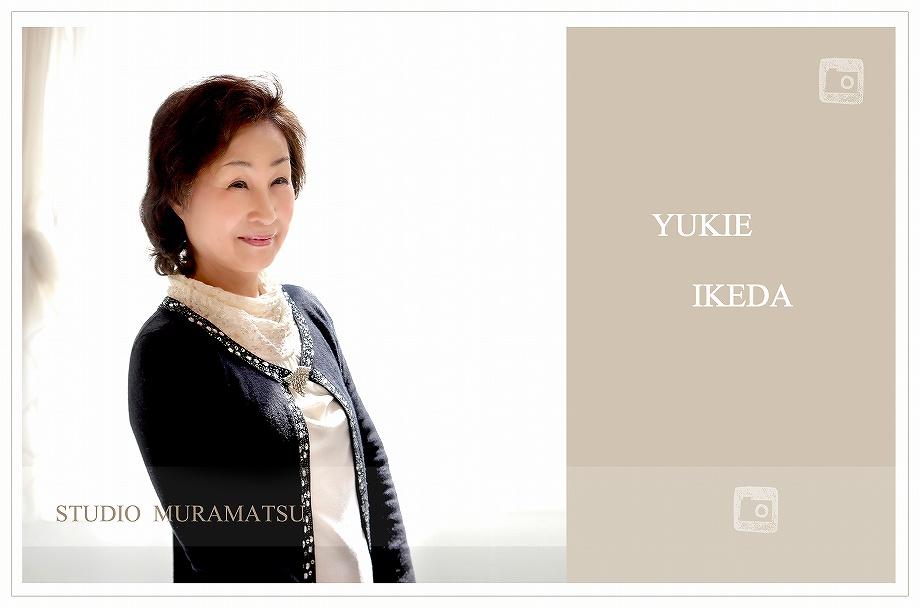 ■池田先生の着付け・・・2ヶ月前からご予約できます■
